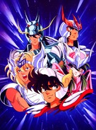 """Saint Seiya"" - Key art (xs thumbnail)"