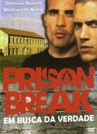 """""""Prison Break"""" - Brazilian poster (xs thumbnail)"""