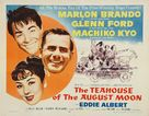 The Teahouse of the August Moon - Movie Poster (xs thumbnail)