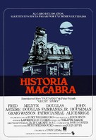 Ghost Story - Spanish Movie Poster (xs thumbnail)