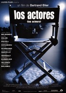 Les acteurs - Spanish Movie Poster (xs thumbnail)