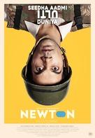 Newton - Indian Movie Poster (xs thumbnail)