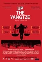 Up the Yangtze - Canadian Movie Poster (xs thumbnail)