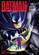 """Batman"" - DVD cover (xs thumbnail)"