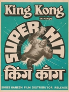 King Kong - Indian Movie Poster (xs thumbnail)