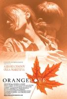 Orangelove - poster (xs thumbnail)