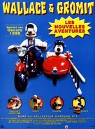 Wallace & Gromit: The Best of Aardman Animation - French Movie Poster (xs thumbnail)