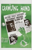 The Crawling Hand - Movie Poster (xs thumbnail)