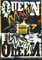 Varázslat - Queen Budapesten - German Movie Poster (xs thumbnail)