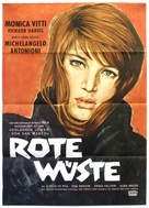 Il deserto rosso - German Movie Poster (xs thumbnail)
