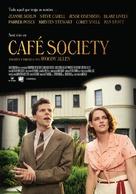 Café Society - Argentinian Movie Poster (xs thumbnail)