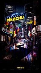 Pokémon: Detective Pikachu - Norwegian Movie Poster (xs thumbnail)