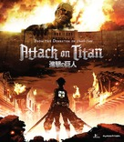 """Shingeki no Kyojin"" - Blu-Ray movie cover (xs thumbnail)"