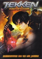 Tekken - Mexican DVD cover (xs thumbnail)