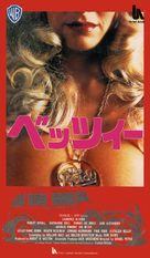 The Betsy - Japanese VHS cover (xs thumbnail)
