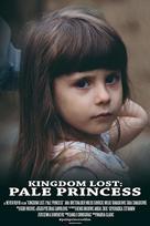 Kingdom Lost: Pale Princess - Serbian Movie Poster (xs thumbnail)