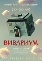 Vivarium - Russian Movie Poster (xs thumbnail)