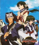 """Utawarerumono"" - Japanese Movie Cover (xs thumbnail)"