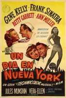 On the Town - Argentinian Movie Poster (xs thumbnail)