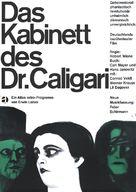 Das Cabinet des Dr. Caligari. - German Movie Poster (xs thumbnail)