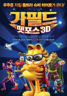 Garfield's Pet Force - South Korean Movie Poster (xs thumbnail)