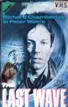 The Last Wave - Australian VHS movie cover (xs thumbnail)