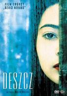 Baran - Polish DVD cover (xs thumbnail)