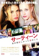 Thirteen - Japanese Movie Poster (xs thumbnail)