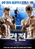Ji Zhan - South Korean Movie Poster (xs thumbnail)