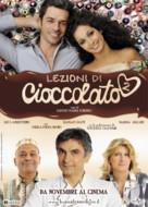 Lezioni di cioccolato 2 - Italian Movie Poster (xs thumbnail)