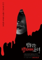 A Girl Walks Home Alone at Night - South Korean Movie Poster (xs thumbnail)