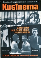 Les cousins - Swedish Movie Poster (xs thumbnail)