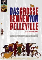 Les triplettes de Belleville - German Movie Poster (xs thumbnail)
