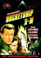 Rocketship X-M - DVD cover (xs thumbnail)