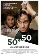 50/50 - Italian Movie Poster (xs thumbnail)