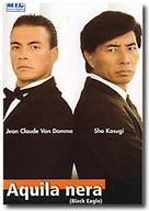 Black Eagle - Italian DVD cover (xs thumbnail)