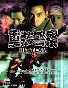 Chung chong ging chaat - Hong Kong Movie Poster (xs thumbnail)