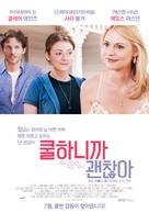 As Cool as I Am - South Korean Movie Poster (xs thumbnail)