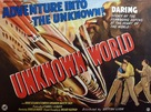 Unknown World - British Movie Poster (xs thumbnail)