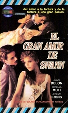Un amour de Swann - Argentinian VHS movie cover (xs thumbnail)