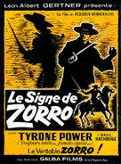 The Mark of Zorro - French Re-release movie poster (xs thumbnail)