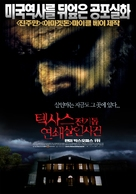 The Texas Chainsaw Massacre - South Korean Movie Poster (xs thumbnail)