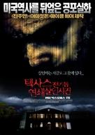 The Texas Chainsaw Massacre - South Korean Movie Poster (xs thumbnail)