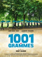 1001 Gram - French Movie Poster (xs thumbnail)