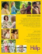 The Help - For your consideration movie poster (xs thumbnail)