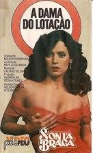 A Dama do Lotação - Brazilian VHS movie cover (xs thumbnail)