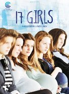 17 filles - DVD cover (xs thumbnail)
