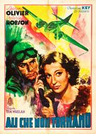 Clouds Over Europe - Italian Movie Poster (xs thumbnail)