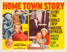 Home Town Story - Movie Poster (xs thumbnail)
