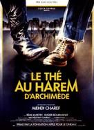 Le thé au harem d'Archimède - French Movie Poster (xs thumbnail)